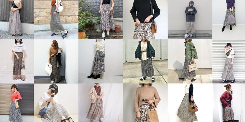 ファッションAIによるスタイリング提案