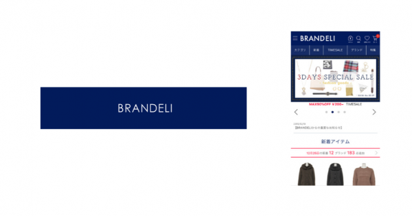 case-brandeli