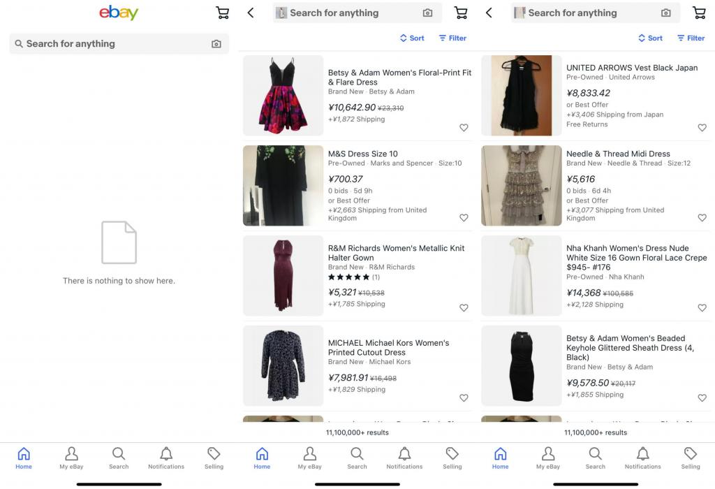 eBayの画像検索(ファッションAI)