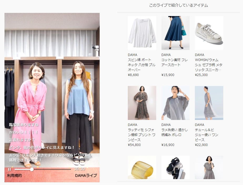 DAMA collection ライブの様子